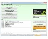 Display Driver Uninstaller(万能显卡驱动卸载工具) V17.0.4.2中文版