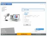 PrivaZer(上网痕迹清除软件) V3.0.15官方版