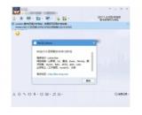 NtrQQ(QQ增强插件) V4.4绿色版
