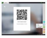 微信多开器PC版下载(微信电脑版多开神器下载)V2.0.0.3免费版