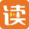 为你读诗安卓版(手机为你读诗app手机版下载)V2.1.4官方版