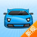 驾考宝典ios版(手机驾考宝典app下载)V6.7.0iphone/ipad版