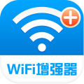 WiFi信号增强器安卓版(手机WiFi信号增强器app手机版下载)V3.3.7官方版