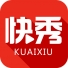 快秀安卓版(手机快秀app手机版下载)V1.5.2官方版
