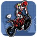 极限摩托安卓版(手机极限摩托app手机版下载)V4.6.3官方版