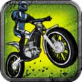 3D极限摩托安卓版(手机3D极限摩托app手机版下载)V3.5.1官方版