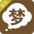 周公解梦安卓版(手机周公解梦app手机版下载)V3.0.8官方版