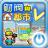 都市财阀安卓版(手机都市财阀app手机版下载)V2.3.0官方版