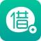 借点钱ios版(手机借点钱app下载)V4.8.4iphone/ipad版
