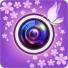 玩美相机安卓版(手机玩美相机app手机版下载)V5.2.1官方版