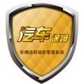 汽车保姆ios版(手机汽车保姆app下载)V4.3iphone/ipad版