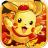 去吧皮卡丘安卓版(手机去吧皮卡丘app手机版下载)V2.4.0官方版
