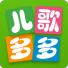 儿歌多多安卓版(手机儿歌多多app手机版下载)V2.6.5.0官方版