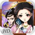 大掌门ios版(手机大掌门iphone/ipad版下载)V19.2.6官方版
