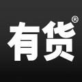 YOHO!有货ios版(手机YOHO!有货app下载)V4.0.2iphone/ipad版