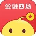 金融工场安卓版(手机金融工场app手机版下载)V2.4.20官方版