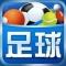 球探足球比分ios版(手机球探足球比分app下载)V5.9iphone/ipad版