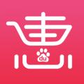 百度惠ios版(手机百度惠app下载)V1.1.0iphone/ipad版