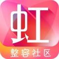 东方虹ios版(手机东方虹app下载)V3.1.9iphone/ipad版