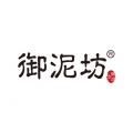 御泥坊ios版(手机御泥坊app下载)V1.8.0iphone/ipad版
