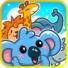 儿童宝宝认动物安卓版(手机儿童宝宝认动物app手机版下载)V2.2.6官方版