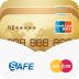 51信用卡管家安卓版(手机51信用卡管家app手机版下载)V9.1.1官方版