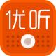 优听FM电台收音机安卓版(手机优听FM电台收音机app手机版下载)V3.35.0.6298官方版