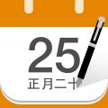 中华万年历ios版(手机中华万年历app下载)V6.8.0iphone/ipad版