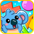 儿童宝宝益智游戏安卓版(手机儿童宝宝益智游戏app手机版下载)V2.2.9官方版
