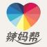 辣妈帮ios版(手机辣妈帮app下载)V7.0.0iphone/ipad版