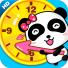 宝宝认时钟安卓版(手机宝宝认时钟app手机版下载)V8.8.8.1官方版