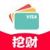 挖财信用卡管家ios版(手机挖财信用卡管家app下载)V5.8.8iphone/ipad版