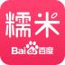 百度糯米安卓版(手机百度糯米app手机版下载)V6.4.0官方版