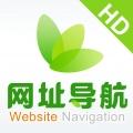 网址导航ios版(手机网址导航app下载)V5.2.5iphone/ipad版