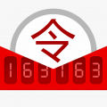 网易将军令ios版(手机网易将军令iphone/ipad版下载)V4.9.2官方版