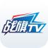 战旗tv直播平台安卓版(手机战旗TVapp手机版下载)V2.6.5官方版