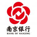 南京银行ios版(手机南京银行app下载)V4.0iphone/ipad版