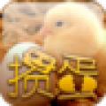 掼蛋安卓版(手机掼蛋app手机版下载)V4.0.9官方版