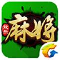 欢乐麻将全集安卓版(手机欢乐麻将全集app手机版下载)V6.8.91官方版