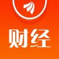 财经股票头条ios版(手机财经股票头条app下载)V6.9iphone/ipad版