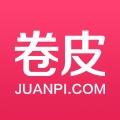 卷皮折扣ios版(手机卷皮折扣app下载)V4.2.4iphone/ipad版