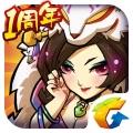 全民水浒ios版(手机全民水浒iphone/ipad版下载)V1.1.283官方版