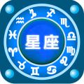 天天爱星座安卓版(手机天天爱星座app手机版下载)V3.7.24官方版