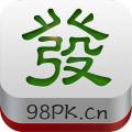欢乐二人麻将ios版(手机欢乐二人麻将iphone/ipad版下载)V3.6.8官方版