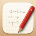 锤子便签ios版(手机锤子便签app下载)V3.1.0iphone/ipad版