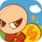 百度微任务ios版(手机百度微任务app下载)V3.7iphone/ipad版