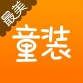 最美童装ios版(手机最美童装app下载)V1.1.7iphone/ipad版