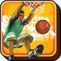 街头篮球安卓版(手机街头篮球app手机版下载)V7.01.0322.5904官方版
