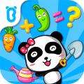 数学农场安卓版(手机数学农场app手机版下载)V9.12.00.00官方版