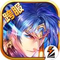 梦梦爱三国ios版(手机梦梦爱三国iphone/ipad版下载)V1.2.0官方版